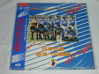 (LD:レーザーディスク)第10回アジアカップサッカー選手権決勝大会 日本代表 栄光への軌跡【中古】