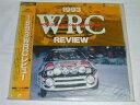 (LD:レーザーディスク)1993 WRC WORLD RALLY CHAMPIONSHIP REVIEW【中古】