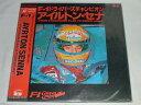 (LD:レーザーディスク)F-1 ドライバーズチャンピオン アイルトン・セナ【中古】