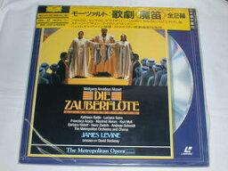 (LD:レーザーディスク)モーツァルト:歌劇「魔笛」全2幕/レヴァイン【中古】
