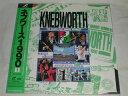 (LD:レーザーディスク)ネブワース1990 VOLUME1 KNEBWORTH【中古】