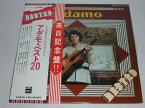 (LP)ADAMO アダモ/ベスト 20
