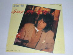 (EP)長渕 剛/「GOOD-BYE 青春」 「−100°の冷たい街」