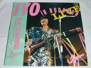 (LP)松本伊代/伊代 IN 武道館 LIVE 【中古】