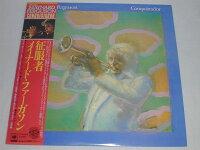 (LP)メイナード・ファーガソン/征服者