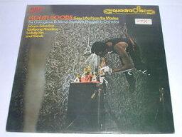 (LP)盗まれた名曲/CD-4の輝く世界