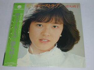 (L P)徳丸純子/聖・ファーストラブ