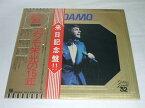 (LP)ADAMO アダモ/ゴールデン・ダブル 32 【中古】