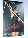 (テレカ)酒井法子 のりピーYUPPIEコンサート'88
