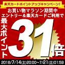 ★SRK22TW(W) (おもに6畳用・単相100V・室内電源) 【当...