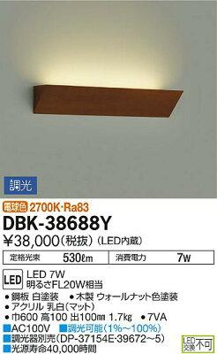 dbk-38688y