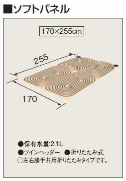 ●コロナ暖房器具用部材ソフトパネル3畳用UP-32F-B