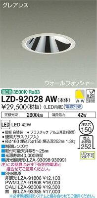 LZD-92028AW
