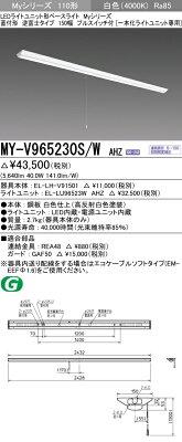 MY-V965230S-WAHZ