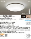 LSEB1079 パナソニック Panasonic 照明器具 LEDシ...