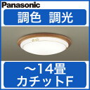 LGBZ4601 パナソニック Panasonic 照明器具 LEDシ...