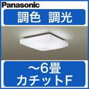 LSEB1064K パナソニック Panasonic 照明器具 LED...