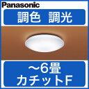 LSEB8025K パナソニック Panasonic 照明器具 和風L...