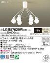 LGB57629WCE1 パナソニック Panasonic 照明器具 ...
