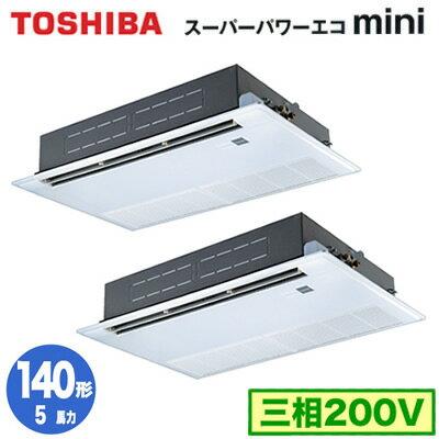 エアコン, ビルトイン・マルチエアコン ASEB14037X 3 1 mini 140 (5 200V )