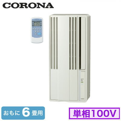 4位:CORONA(コロナ)『CW-1820』