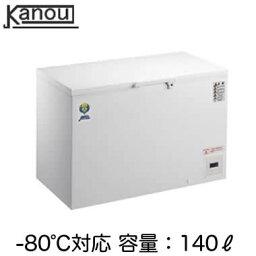 ●DL-140カノウ冷機 超低温フリーザー ノンフロンDLシリーズ マイナス80℃ 140リットルタイプ食品業界向け 業務用冷凍庫