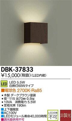 dbk-37833