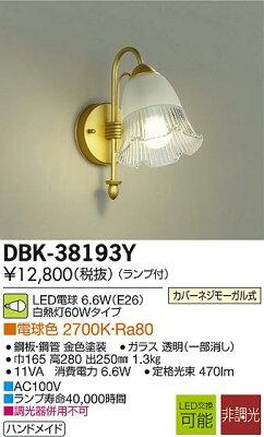 dbk-38193y