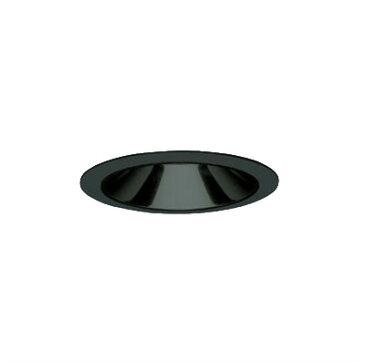 60-20984-47-90 マックスレイ 照明器具 基礎照明 CYGNUS φ75 LEDベースダウンライト 高出力タイプ ミラーピンホール 中角 HID20Wクラス 電球色(2700K) 連続調光 60-20984-47-90