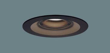 XED3211VCB1エクステリア 軒下用LEDダウンライト 温白色 美ルック 浅型8H高気密SB形 拡散マイルド 防湿型 防雨型調光可能 埋込穴φ150 白熱電球80形1灯器具相当Panasonic 照明器具 天井照明 玄関・勝手口