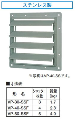 vp-50-ssf