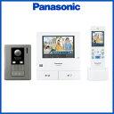タカラShop 楽天市場店で買える「Panasonic 家じゅうどこでもドアホンワイヤレスモニター付テレビドアホン2-7タイプ 基本システムセットVL-SWD501KL」の画像です。価格は49,588円になります。