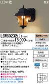 パナソニック Panasonic 照明器具エクステリア クラシックLEDポーチライト60形電球1灯相当 電球色 防雨型LGW80232LE1