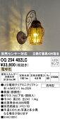 オーデリック 照明器具エクステリア LEDポーチライト電球色 白熱灯40W相当 別売センサ対応OG254482LC