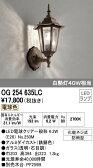 オーデリック 照明器具エクステリア LEDポーチライト電球色 白熱灯40W相当OG254635LC