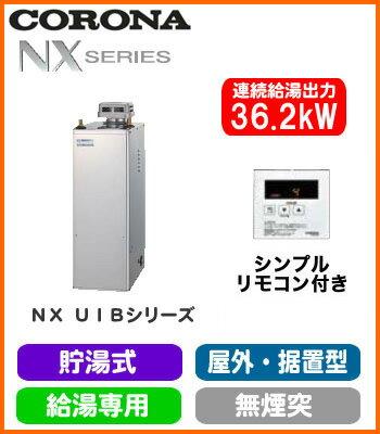 uib-nx37r-sd