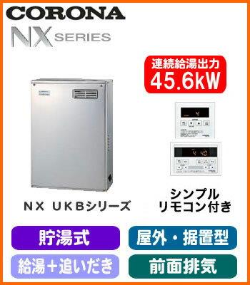 ukb-nx460r-msd