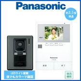 パナソニック Panasonic カラーテレビドアホンセット2-2タイプ 録画機能付きタイプVL-SV38KL