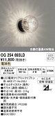 オーデリック 照明器具エクステリア LEDポーチライト電球色 非調光 白熱灯40W相当OG254693LD