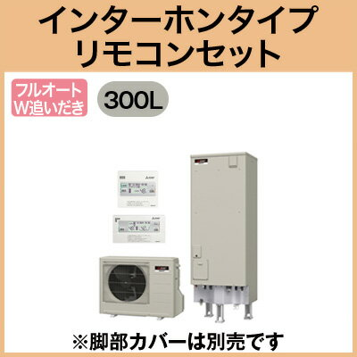 SRT-W302D-ir