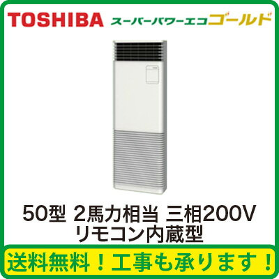 AFSA05057B2