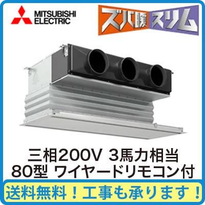 PDZ-HRMP80GM