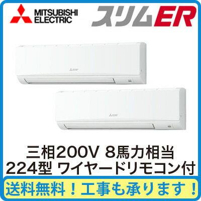 PKZX-ERP224KM