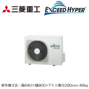 三菱重工業務用エアコンエクシードハイパー天井埋込形4方向吹出しシングル45形FDTZ455H5S(1.8馬力三相200Vワイヤレス標準パネル仕様)