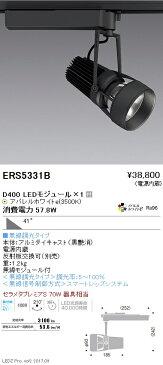 遠藤照明 施設照明LEDスポットライト DUAL-Mシリーズ D400セラメタプレミアS70W相当 超広角配光41°Smart LEDZ無線調光 アパレルホワイトe 温白色ERS5331B