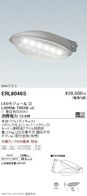 erl8046s