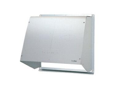 住宅設備家電, その他住宅設備家電  ()20cmC-20S2