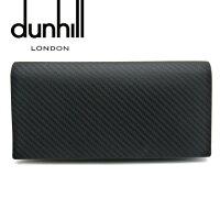 【即発送可能】【セール】ダンヒル/dunhill新作ファスナー付長財布・CHASSISシャーシL2H210A