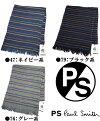PSバイポールスミス/PSByPaulSmithウールマフラー・ストール100%ウールATXD-780D-S80【即発送可能】