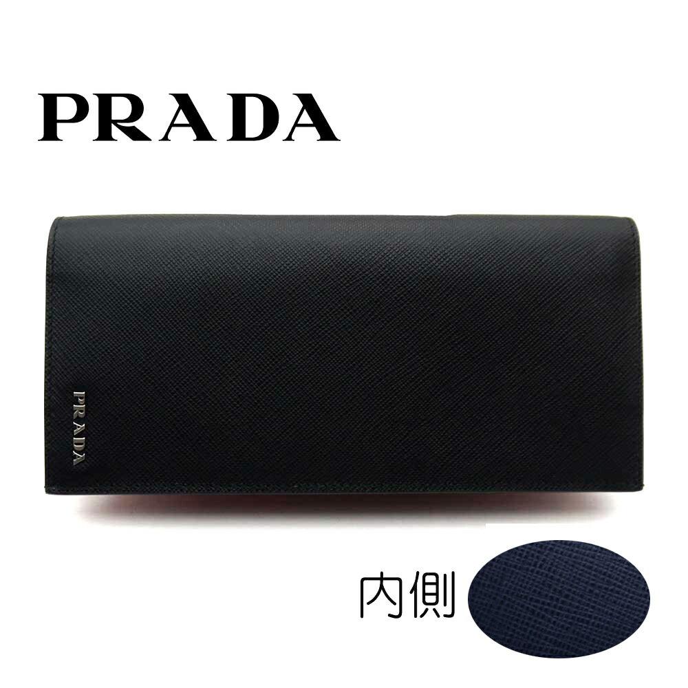 財布・ケース, メンズ財布 PRADA 2MV836 C5S F0G52